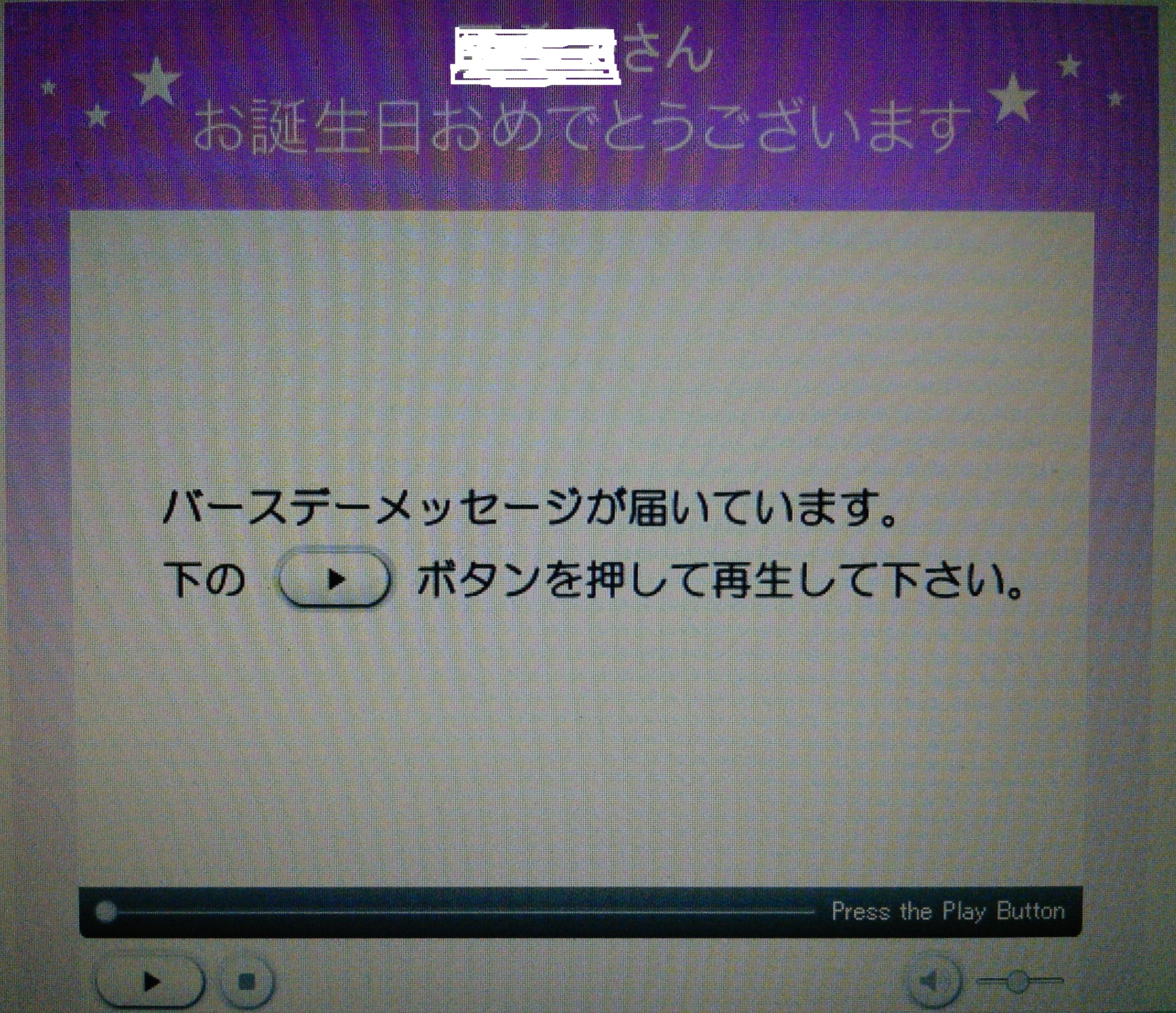 100807_195314.jpg