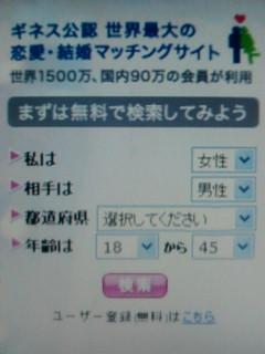 20081101165810.jpg