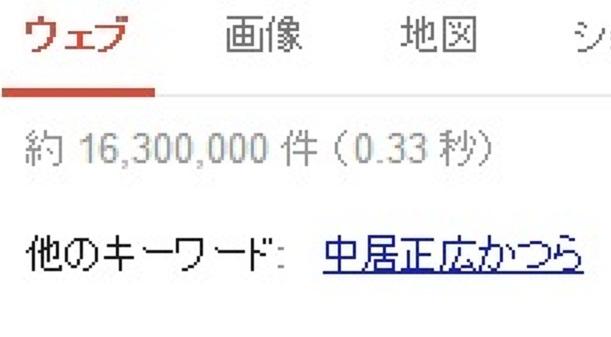 ぐぐる4.jpg
