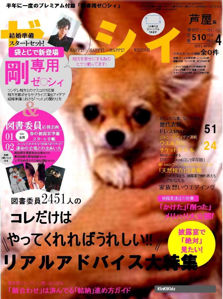 ぜくしぃ2.jpg