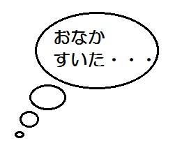 ふきだし1.jpg