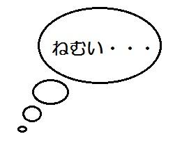 ふきだし2.jpg