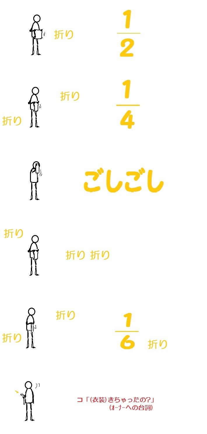 汗ふきこーちゃん.jpg
