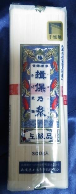 素麺004.jpg