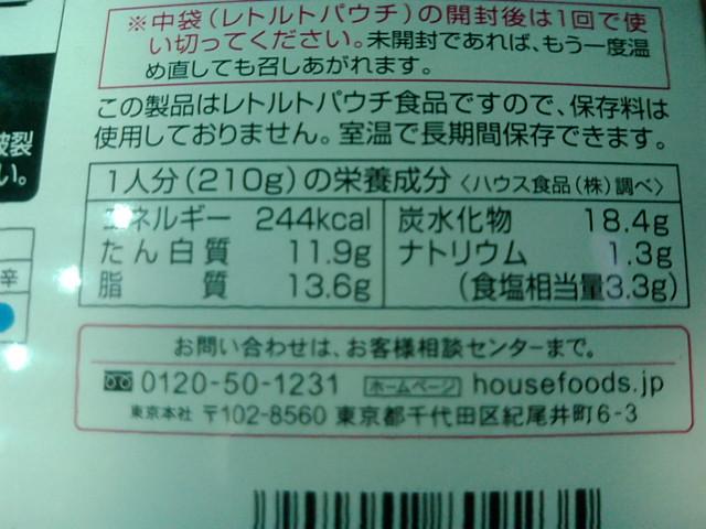 F1000524.JPG