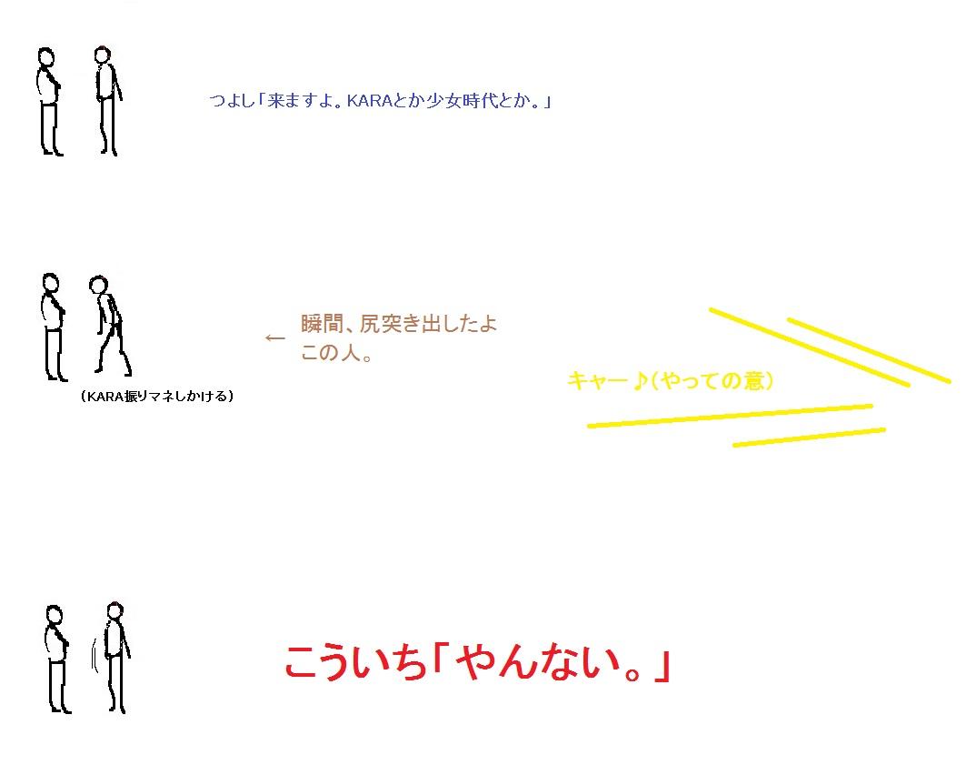 KARA51KETSU.jpg