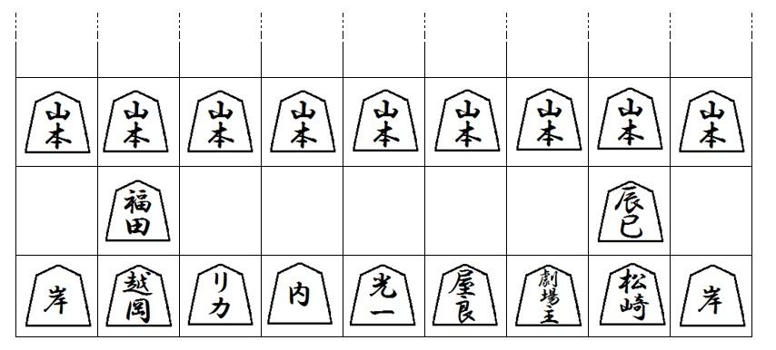 SHOW棋01.jpg