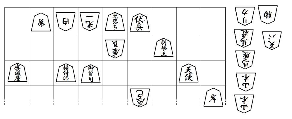 SHOW棋02.jpg