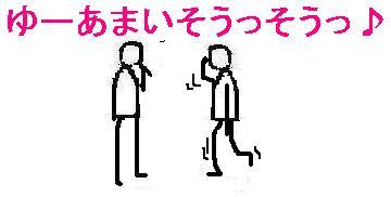 arashi51.JPG