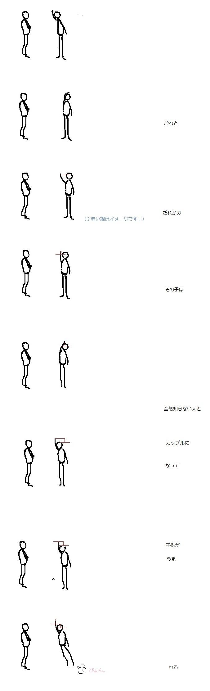 kakeizu003.jpg