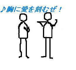 kazuya07.JPG