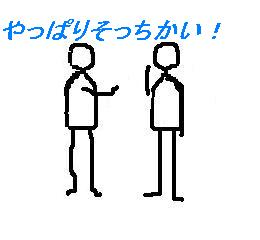 kazuya08.JPG