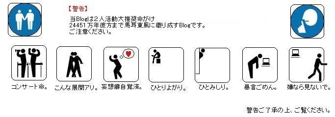 keikoku.top001.jpg