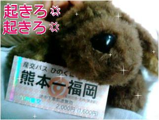 20090711075916.jpg