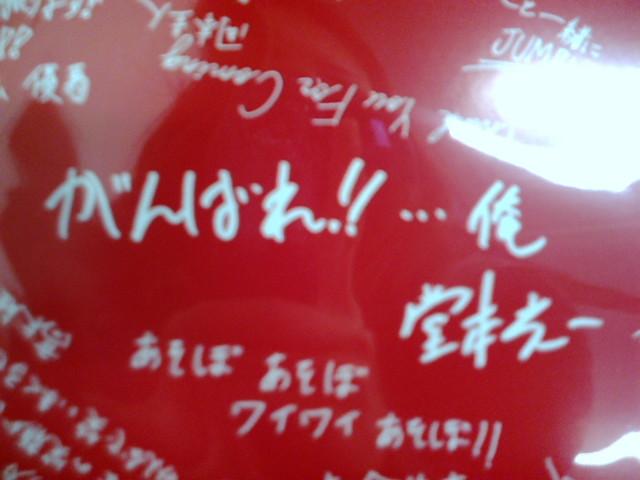 20091213113556.jpg