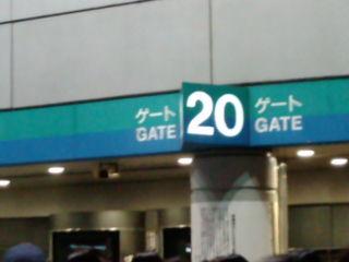 20091230170617.jpg