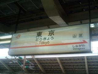 20100321113408.jpg