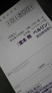 100507_081515.jpg