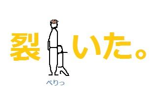tatsumiketsu1.jpg