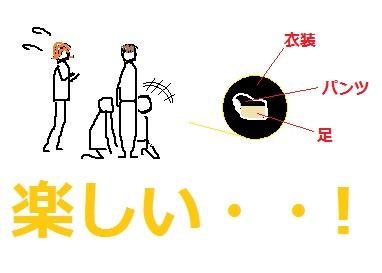 tatsumiketsu2.jpg