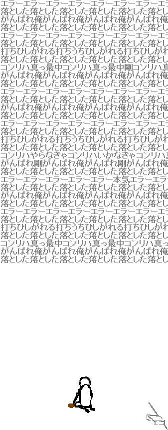 uchihishigareru51.JPG